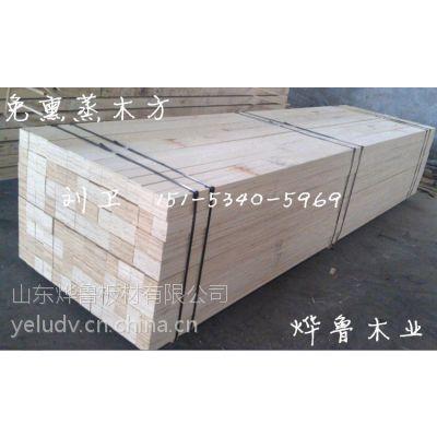 供应 北京 包装专用 LVL 免熏蒸木方 151-5340-5969