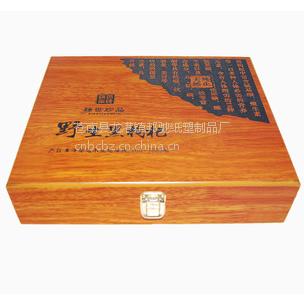 普洱茶木盒包装厂/浙江木盒加工厂/木盒报价厂/木盒打样厂
