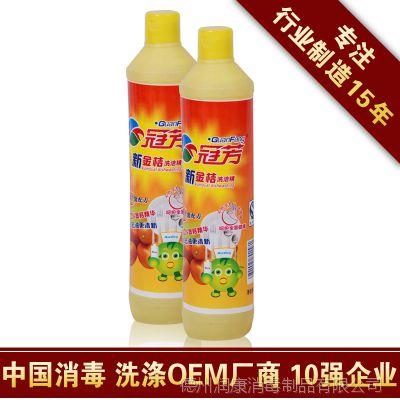 供应【专业工厂】新金洁餐洗净 优惠洗洁精 环保洗涤产品 支持贴牌
