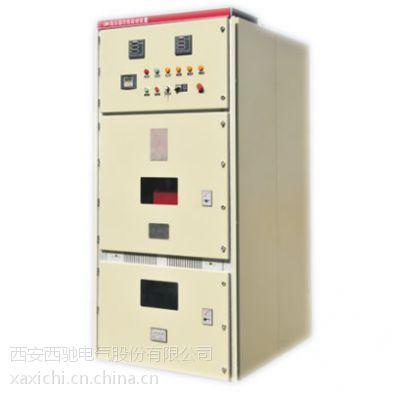 供应厂家直销CMV系列10KV高压固态软起动装置/高压固态软启动柜
