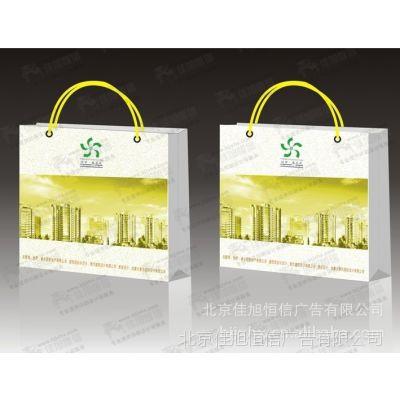 供应北京手提袋印刷 白卡手提袋印刷 烫金工艺  UV工艺