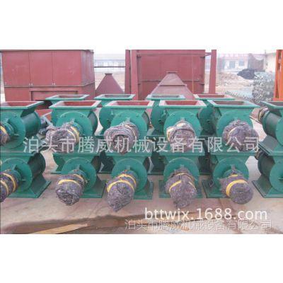 供应YJD星形卸料器 除尘卸料器 圆口卸料器 方口卸料器