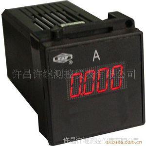 供应XJ922I-99X1数字交流电流表 交流电流表 电流表