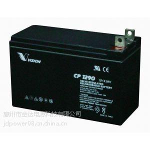 供应供应12V9AH蓄电池 摆摊灯|野营|UPS应急电瓶