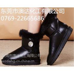 供应防寒特高光擦鞋巾鞋油AD7901研发中心
