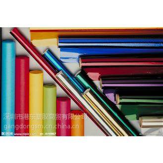 瑞典产彩色玻璃纸 15、17、20-60克 17000元/吨