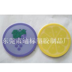 供应PVC软胶杯垫 环保杯垫 定制杯垫