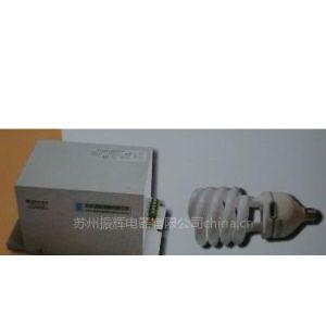 供应大功率节能灯应急电源