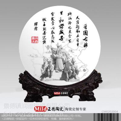 庆典礼品纪念盘定做厂家 旅游文化纪念礼品盘定做厂家