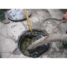 供应清理污水井)沙河清理化粪池抽粪/抽污水57232511