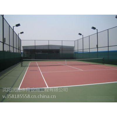 供应网球场铺装 室内外网球场施工 沈阳润腾体育 网球场施工