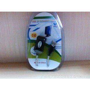 供应5米 USB 2.0 延长线 5m 加长线 接网卡 摄像头 U盘 打印机 带芯片