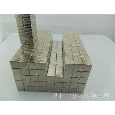 钕铁硼强磁 N33 N35 N38 用于包装盒磁铁、礼品盒磁铁