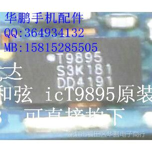 华为 P6 P6S 铃声放大管 T9887 步步高X3音乐IC 振铃和弦IC T9895