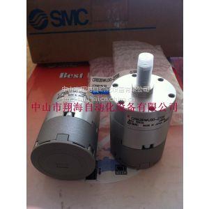 供应气缸 中山SMC一级代理CRB2BWU30-270S