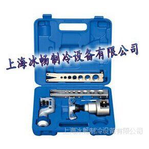 ***飞越扩口器VFT-808-MIS 偏心扩孔器 带割刀扩管器维修工具