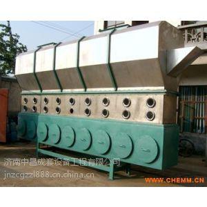 供应济南中昌卧式固定流化床干燥机