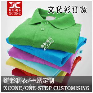 供应厂家直销企业夏季吸湿排汗网眼拼布圆领丝网印文化衫厂家订做