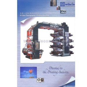 供应改进八色胶(柔)版印刷机