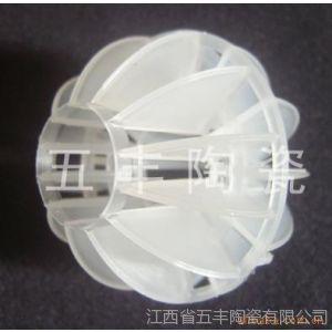 供应聚丙烯多面空心球,空心球,填料