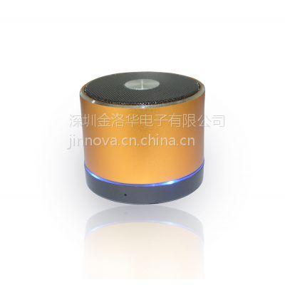 供应深圳蓝牙音箱厂家推荐金洛华电子JH88迷你音响品牌蓝牙音箱电脑音箱
