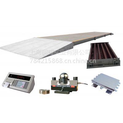 耀华SCS-120/T3m*16m电子地磅