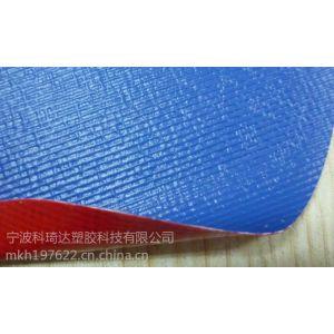 供应两面异色水池用夹网布 pvc胶布