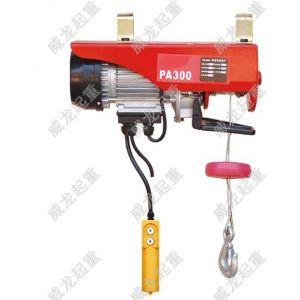 供应PA1000微型电动葫芦微电动葫芦报价