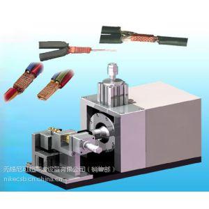 供应供应无锡超声波金属焊接机