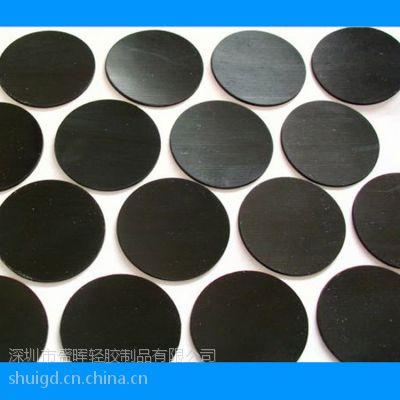专业生产橡胶脚垫 防滑脚垫 黑色橡胶垫 规格可订做