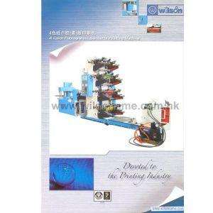 供应四色纸巾胶(柔)版印刷机