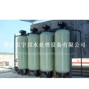 供应肇庆电子电镀超纯水设备