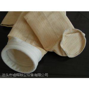 供应PTFE覆膜除尘布袋的适用工况覆膜除尘布袋供应
