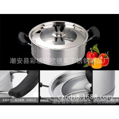 不锈钢锅 三层复合底汤锅 奶锅套装 欧式锅六件套 礼品赠品套装锅