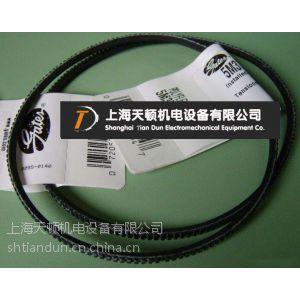 供应供应进口7M1650广角带/耐高温皮带/传动带