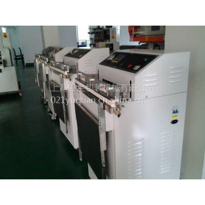 供应外抽立式真空包装机,大米真空包装机,线路板真空包装机