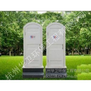 供应湖州移动厕所租赁LOL安吉德清吴兴移动厕所出租价低质优
