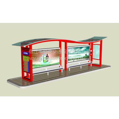 供应候车亭生产|公交候车亭厂家|公交站台供应