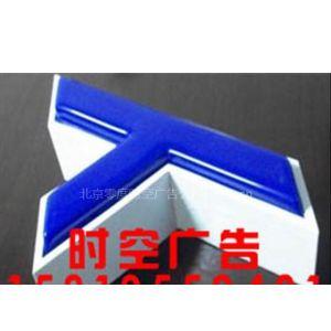 供应北京大型广告牌亚克力发光字金属发光字户外广告牌制作