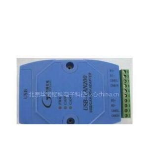 供应USB-CAN200 USB-CAN总线适配器