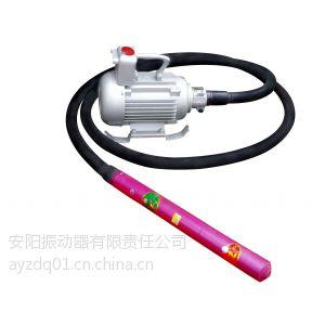 安阳振动器 安振ZN50插入式混凝土振动棒