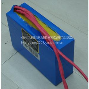 供应电动轮椅代步车电瓶,独立充电24V/10-80AH 磷酸铁锂电池