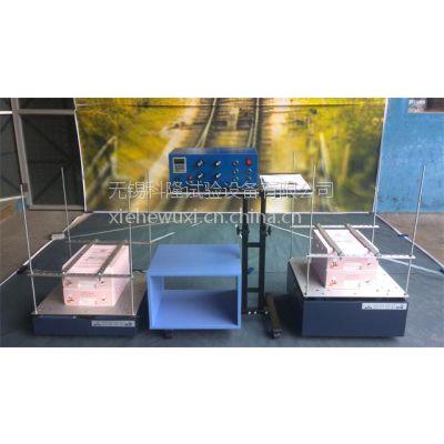供应振动试验机(DZD系列) 水平振动试验台 垂直振动试验台 振动测试 振动设备 无锡科隆试验设备