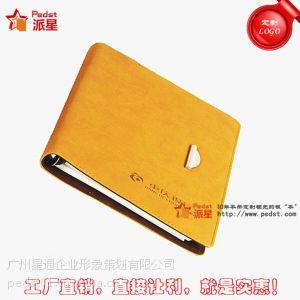 供应高级商务A5笔记本 复古日记本子 欧美式日韩国文具 B5记事本定制