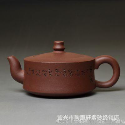 供应新竹* 紫泥*150cc中品*茶具宜兴手工紫砂壶可混批ZT005
