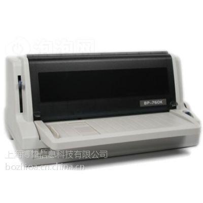 上海浦东实达打印机维修,上海浦东STAR-NX600票据打印机维修中心