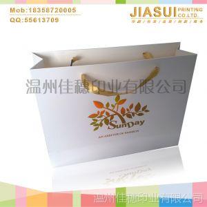 【手提袋优质供应商】银行手提袋 纸袋印刷生产 厂家生产欢迎定制