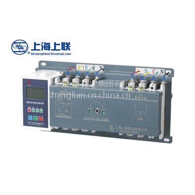 上海上联双电源转换开关RMQ2-400/4P 400A