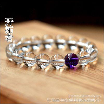 天然白水晶紫水晶手链 十二星座之白羊座转运手链 白水晶配紫水晶