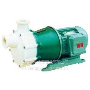 供应氟塑料磁力泵、化工泵、泵阀